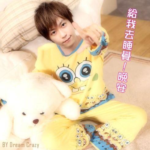 Spongya Bobos pizsamában