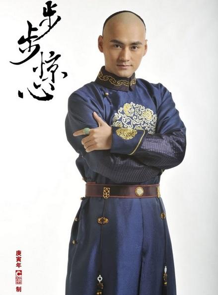 13. herceg