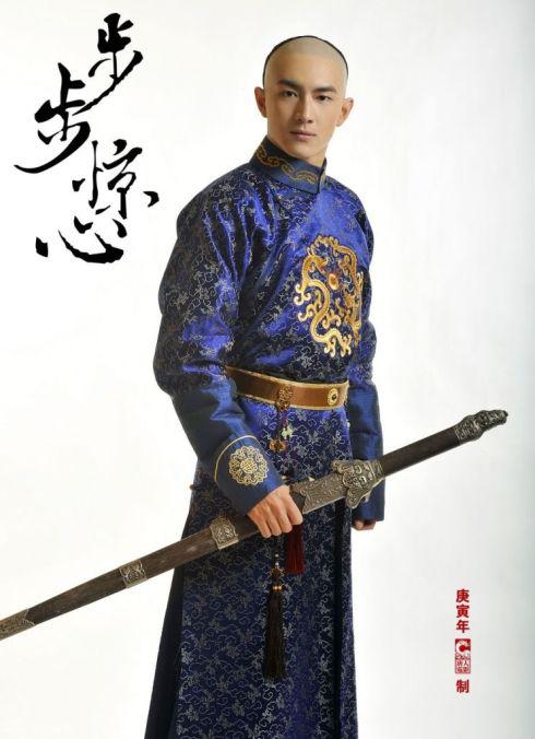 14. herceg