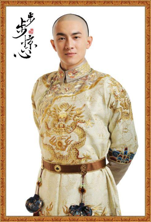 14 herceg