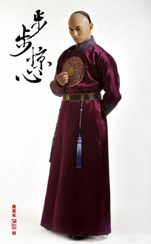 4. herceg