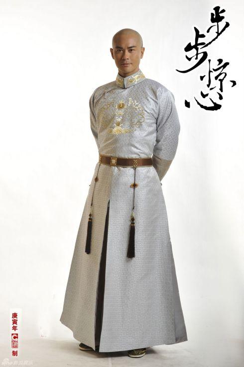 8. herceg