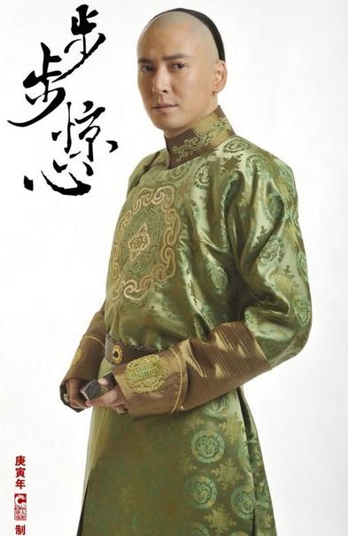 9. herceg