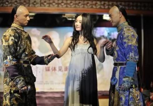 a két herceg és shi shi