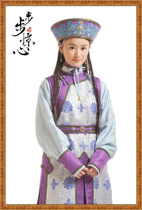 Minmin hercegnő
