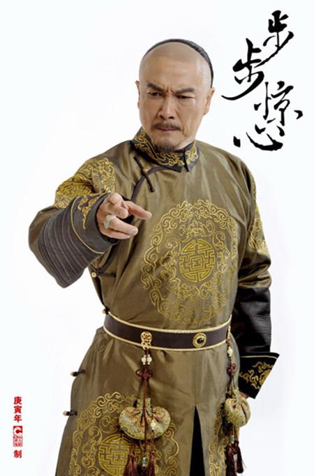 Kangxi császár