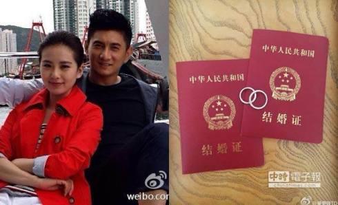 Shi Shi Nicky házasság