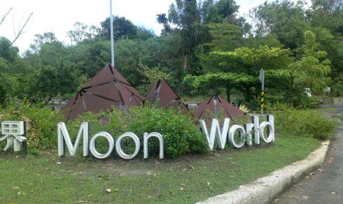 Moon World 1