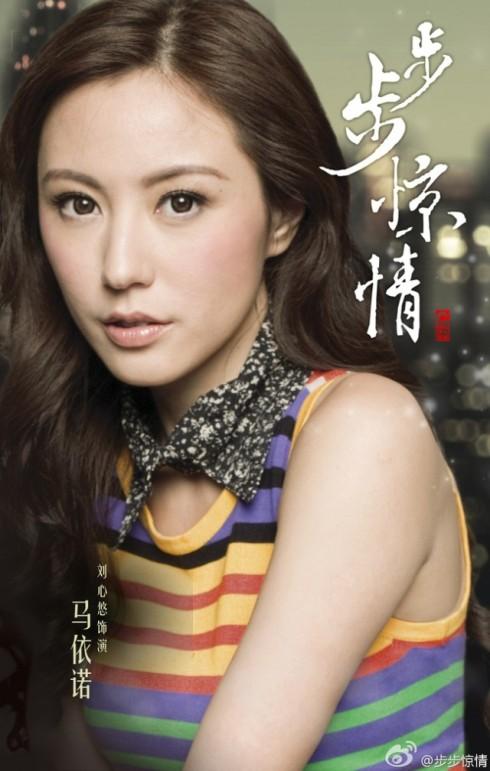 Annie Liu2