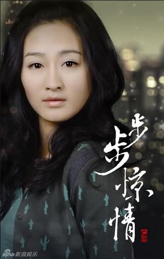 Cai Jiao as Mo Xiao He