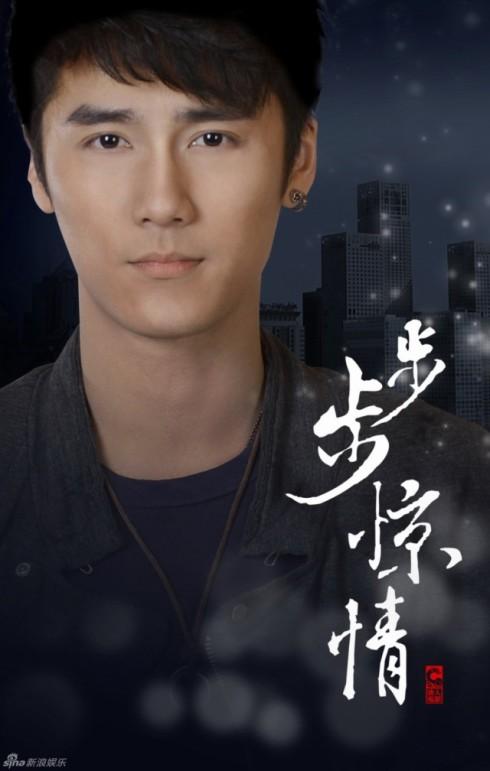 Jiang Jingfu