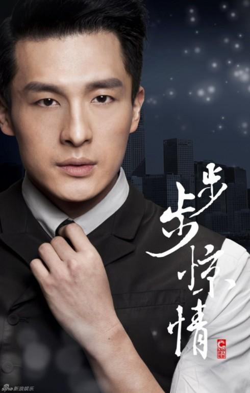 Sun Yi Zhou kang-sihan