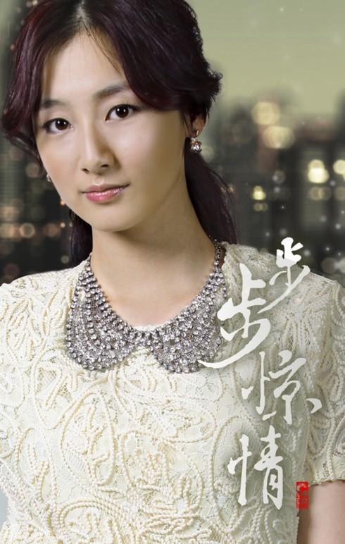 Ye Qing2