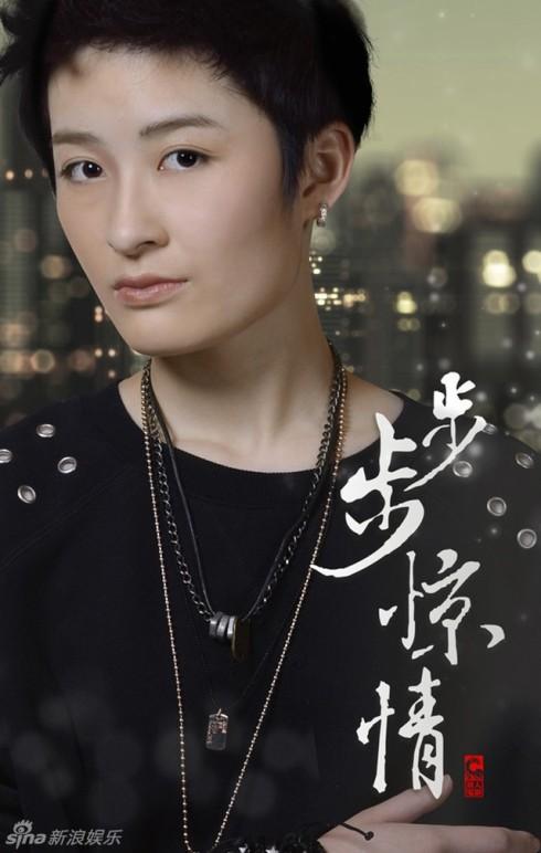 Yico Zeng2