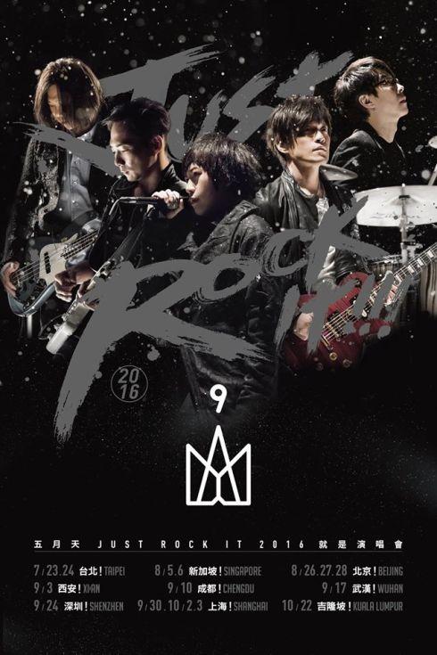 Mayday Just Rock It 2016